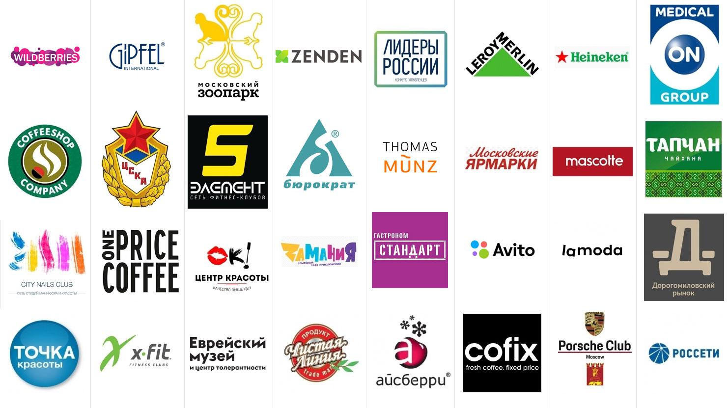Производство униформы в Москве -наши клиенты