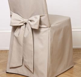 Ресторанный текстиль. Пошив чехлов на стулья на заказ.