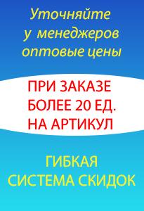 Производство рабочей униформы в Москве